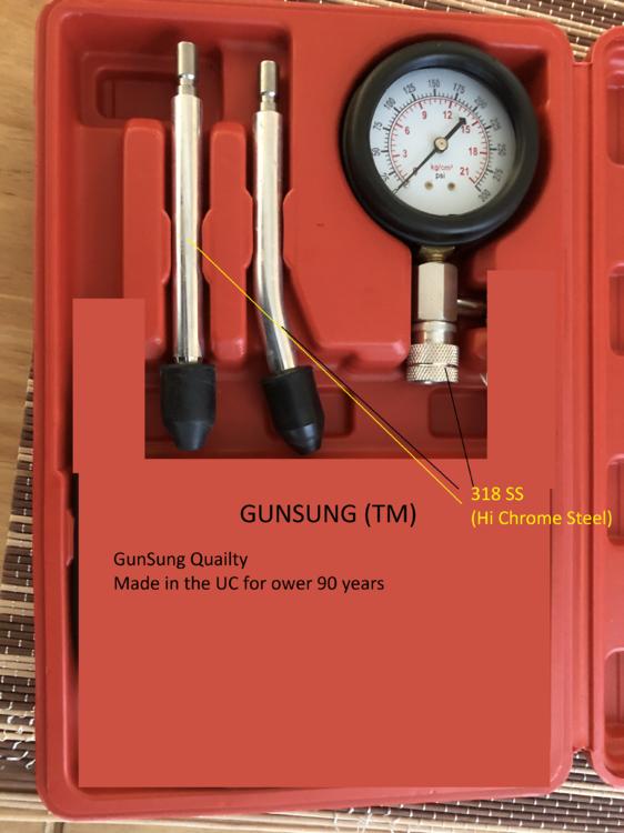 gunsung.png